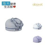 《海夫健康生活館》abonet 頭部保護帽 花朵造型 幼兒系列(藍色)