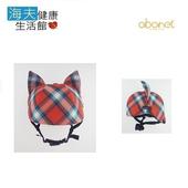 《海夫健康生活館》abonet 頭部保護帽 貓耳造型 CAT 兒童系列