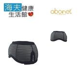 《海夫健康生活館》abonet 頭部保護帽 內襯 活動網孔