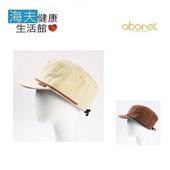 《海夫健康生活館》abonet 頭部保護帽 絨面 鴨舌款(米色)