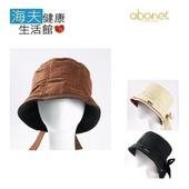 《海夫健康生活館》abonet 頭部保護帽 絨面 漁夫款(米色)