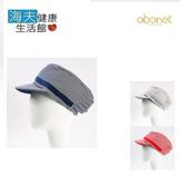 《海夫健康生活館》abonet 頭部保護帽 經典 鴨舌款 大款(灰色)