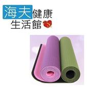 《WELL LANDS 關愛天使 海夫》雙層TPE瑜珈墊(深紫色)