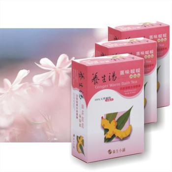 《養生小舖》【3盒入】100%天然泡湯包》養生湯~薑味暖暖(3包/盒*3盒)