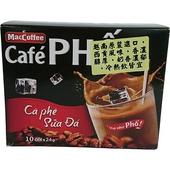 《越南MAC》三合一咖啡(240g(24g*10包))