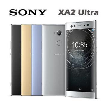 SONY SONY Xperia™ XA2 Ultra (H4233)(藍)