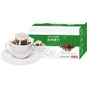 《RT》掛耳式濾泡咖啡-經典曼巴(10克*20包)