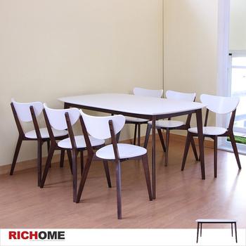 《RICHOME》哥本哈根現代5呎大餐桌(樓層費另計)(B-H-TA334-DA)