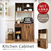 《澄境》工業風二門一抽大收納廚房置物櫃(集成木紋)