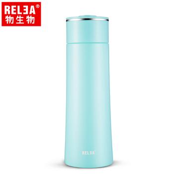 《香港RELEA物生物》400ml漫雪304不鏽鋼真空保溫杯(碧藍色)