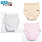 《海夫健康生活館》WELLDRY 日本進口 輕失禁 防漏 女生 安心褲(50cc)(M膚色)