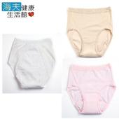 《海夫健康生活館》WELLDRY 日本進口 輕失禁 防漏 女生 安心褲(50cc)(2L白色)