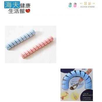 《銀站 海夫》日本進口助握器 餐具輔助 助握海綿捲條(粉紅)