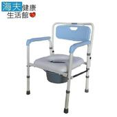 《建鵬 海夫》P-273 鐵製 軟墊 左右收合 可調高低 便器椅 便盆椅
