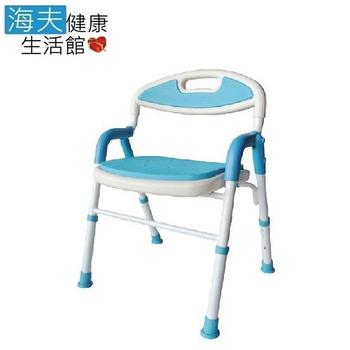 《海夫健康生活館》可調高 鋁合金洗澡椅 座墊可拆 EVA軟墊(ER-5006)