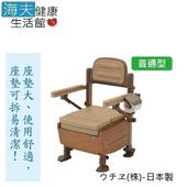 《預購 日華 海夫》馬桶 好好洗移動廁所 普通型 標準便座型 日本製(T0456)
