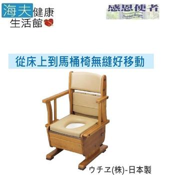《預購 海夫健康生活館》馬桶 木製移動廁所PT 暖座型 日本製(T0525)(暖座型(扶手可換))
