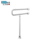 《海夫健康生活館》台北無障礙 ABS抗菌 P型 面盆扶手 馬桶起身扶手