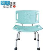 《建鵬 海夫》JP-302-1 鋁合金 有背洗澡椅