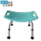 《建鵬 海夫》JP-301-1 鋁合金 無背洗澡椅