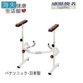 《預購 海夫健康生活館》扶手架 滑動式 馬桶用 日本製(T0784)