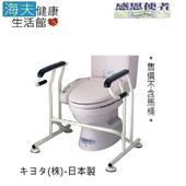 《預購 海夫健康生活館》扶手架含金屬零件 內傾式 馬桶用 日本製(T0271)(標準版(附金屬零件))