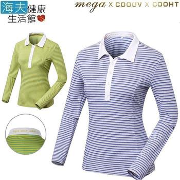 《海夫健康生活館》MEGA COOHT 日本 女款 輕量 保暖吸濕 POLO衫(HT-F801)(F801N-白底 XL)