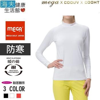 《海夫健康生活館》MEGA COOHT 日本 +6℃ 女生 奢華觸感 保暖 機能衣(HT-F302) 黑色(黑色 M)