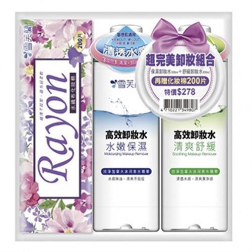 《雪芙蘭》超完美卸妝組合 再贈化妝棉200片(300ML+300ML)