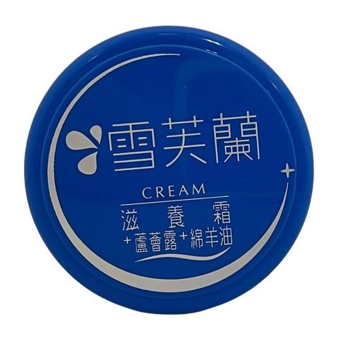 《雪芙蘭》滋養霜(60g/滋潤型)