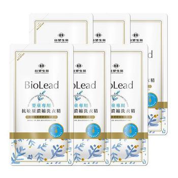 《台塑生醫》BioLead抗敏原濃縮洗衣精補充包 嬰幼兒衣物專用1kg(6包入)