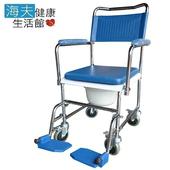 《海夫健康生活館》富士康 鐵電鍍 歐式 便盆椅 新型(FZK-3701)