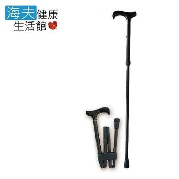 《海夫健康生活館》JP-501 碳纖折疊拐 手杖(紅格紋)