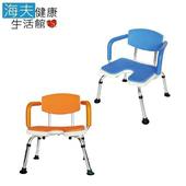 《建鵬 海夫》鋁合金 固定式洗澡椅 扶手有靠背 EVA軟墊 U型開口(藍 JP-325-1)