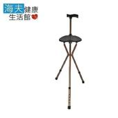 《建鵬 海夫》JP-591可調式拐杖椅