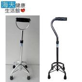 《建鵬 海夫》恆伸醫療用手杖 (未滅菌) 鋁合金 四腳拐 中爪 (U型、問號型)(U型 JP-603)