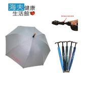 《海夫健康生活館》皮爾卡登 專利抽拉式 拐杖 潑水布 防曬傘 雨傘 (3467)(灰色)