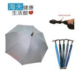 《海夫健康生活館》皮爾卡登 專利抽拉式 拐杖 潑水布 防曬傘 雨傘 (3467)(墨綠)
