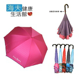 《海夫健康生活館》皮爾卡登 淑女 自動 反向傘 超潑水 雨傘 (3455)((外)桃紅(內)紫色)