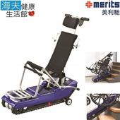 《海夫健康生活館》國睦美利馳爬梯機 Merits 履帶式 可搭配輪椅 爬梯機(E801)
