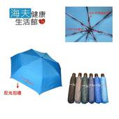 《海夫健康生活館》皮爾卡登 雅士自動開收傘 防潑水 超強抗風 紅玻纖傘骨 多顏色 雨傘 (3448)(黑色)