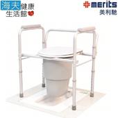 《海夫健康生活館》國睦美利馳 Merits 專利 可收合 蹲式轉坐式 馬桶 起身扶手(C301)