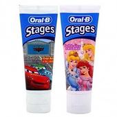 《歐樂B》兒童牙膏-公主/Cars(款式隨機出貨)(75ml)