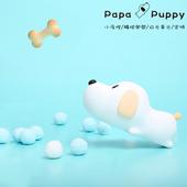 papa puppy 呆呆汪 小狗伴睡燈