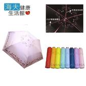 《海夫健康生活館》皮爾卡登 玫瑰莊園 玫瑰金色傘骨 霧面黑膠布 降溫佳 雨傘 (3457)(粉紅)