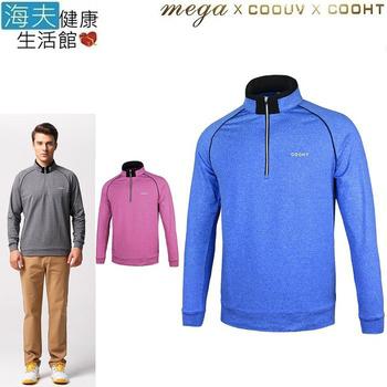 《海夫健康生活館》MEGA COOHT 日本 男款 運動 高彈性 輕刷毛 長袖衫(HT-M102)  藍(藍 L)