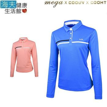 《海夫健康生活館》MEGA COOHT 日本 英倫新風尚 女性 長袖 POLO衫(HT-F802)(藍 M)