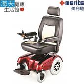 《海夫健康生活館》國睦美利馳電動輪椅及配件 Merits 舒適型 後輪驅動 電動輪椅(P301)(51公分座寬)