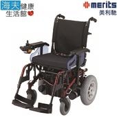 《海夫健康生活館》國睦美利馳電動輪椅及配件 Merits 避震 可收折背靠 電動輪椅(P200)(18吋座寬)