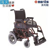 《海夫健康生活館》國睦美利馳電動輪椅及配件 Merits 可收折 扶手可調高 電動輪椅(P110)(18吋座寬)